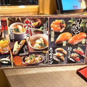 【しゃぶしゃぶ】ゆず庵 寿司付き食べ放題2980円と秋の限定メニューを実食紹介【2020年】