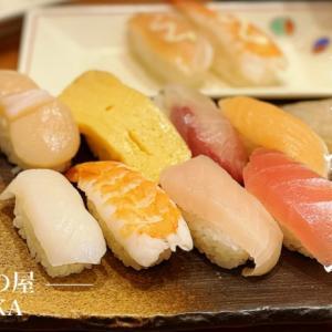 【贅沢】かごの屋|ご馳しゃぶ食べ放題コース 寿司付き最新メニューを紹介
