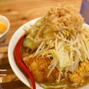 【二郎系】クローバー 久喜西口店 ラーメン大+極厚チャーシューで食べてきた!