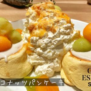 【カフェ】Grand9 ESPRESO 狭山市 限定のパンケーキとスコーンを食べてきました♪