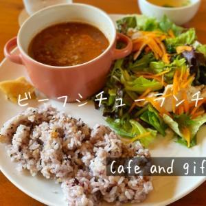 ふじみ野・カフェ|D and Dのビーフシチューランチとカフェラテにほっこり♪【座敷あり】