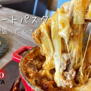 【新店】熊谷市|circolo(チルコロ)溶岩パスタや炙るチーズケーキ!?
