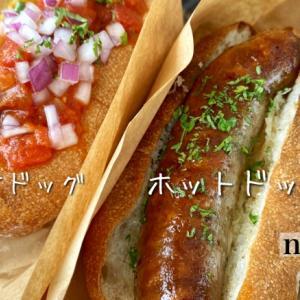 noweat 狭山市【キッチンカーの絶品ホットドッグ】サルサドッグもウマい!