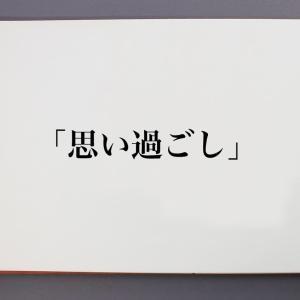 数秘術 教室 初心者クラス!