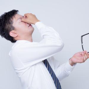 """☆近視は""""進行性の病気""""、近視の進行を抑えるためにすべきこと"""