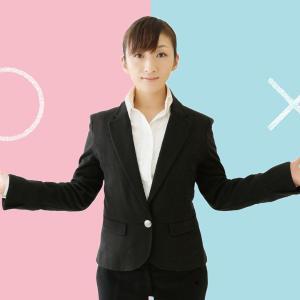 【転職コラム】新卒内定率、3ヶ月連続前年割れ 〜日本経済新聞記事より