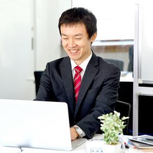 ♡転職事例その97〜自身のキャリアプランを叶えるべくスキルアップ転職を成功させたMさんの場合