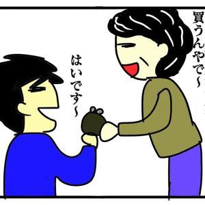 関西空港で失われた財布がとうとう戻ってきた!お友達家族さんの優しさに感謝!