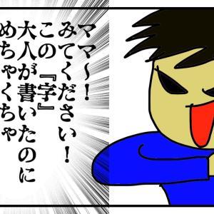 海外にいる日本人とのハーフの子供は②例え母が日本人でも日本文化はわからない