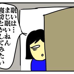 めちゃくちゃ忙しくなったemiemi家①7月1日『マレーシアの幼稚園再開』【前編】