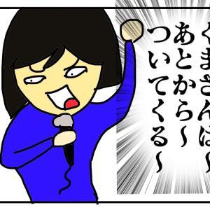 今度は日本の母が荷物を送ってくれるという、マレーシアにはいつつくか?と娘の欲しいもの
