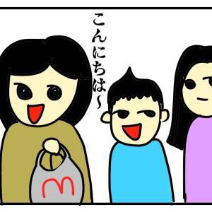 マレーシア人義母との同居日記㉔国際結婚仲間の日本人Nちゃんが我が家に遊びに来てくれた日【後編】