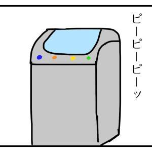 昨日emiemi家に起こった事件③洗濯機から出てきたお金