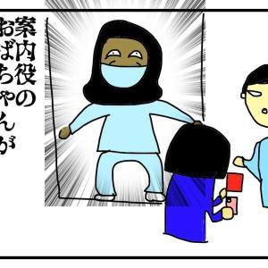 マレーシアの田舎町で『コロナワクチン』を受けよう!いったいどのような流れ?⑤
