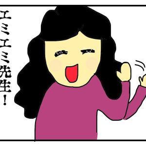 ふと思い出した日本にいたころの思い出①学校の先生だった・・
