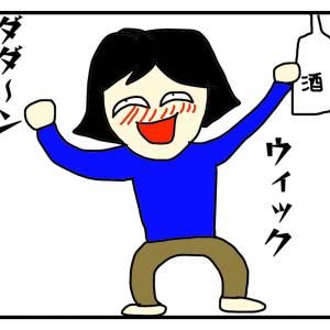 ふと思い出した日本にいたころの思い出②学校の先生だった・・