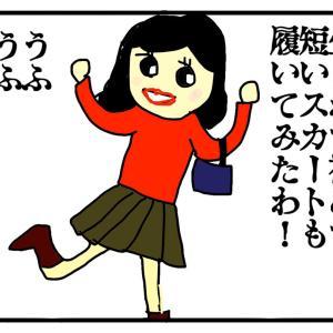 ふと思い出した日本にいたころの思い出③学校の先生だった・・