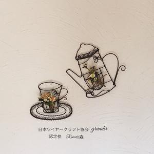 毎月届く新作レシピ☆