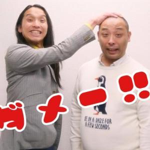 入院【神経内科⑨】2020/5/29〜