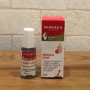 爪噛み対策・子ども用苦いマニキュア「MAVALA STOP マヴァラストップ」