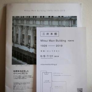 ホンマタカシ氏の写真