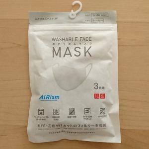 エアリズムマスクを買ってみた。