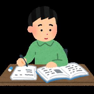 【学ぶ-慶應通信】2020年度第Ⅳ回科目試験の申込みをしました