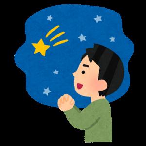 【学ぶ-慶應通信】放送英語(ライティング)の課題と代替レポ、国際法Ⅱの代替レポを提出します