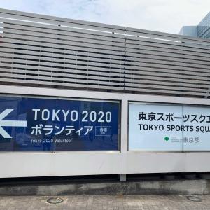 東京オリンピックボランティア!!