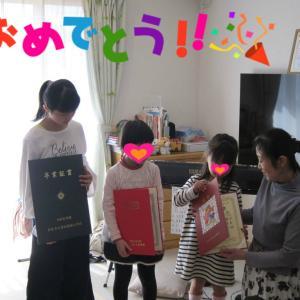 平成最後の進級お祝い会