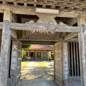 スピリチュアルな石垣島観光