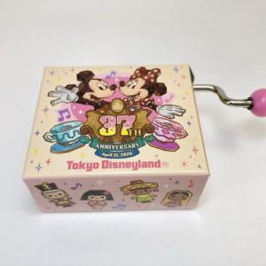 【TDL】東京ディズニーランド37周年記念のオルゴール