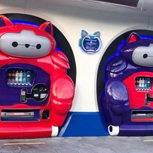 【TDL】ベイマックスの猫型自販機がトゥモローランドに登場!
