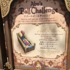 【TDS】アブーズ・バザール新ゲームのコツを徹底解説