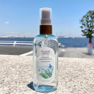 【TDS】ソアリン海の香りがする「ワンダーハニー 水辺のそよ風」使用レポ
