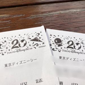 レシートも東京ディズニーシー20周年仕様に|ミッキーとミニー両方手に入れるためには?