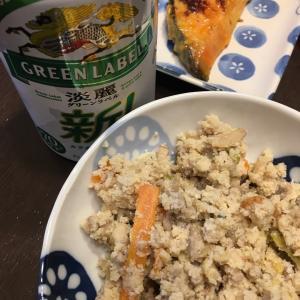 和食だけで終わればヘルシー気味だったのに。