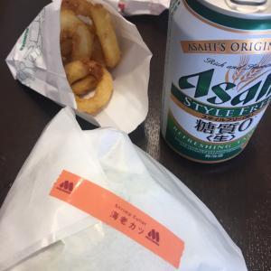 モスバーガーで昼呑み。