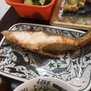 つぼつぼつぼ鯛。