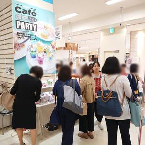 明日6日開催『YUMEKAWAネイキッドケーキ』ポイント
