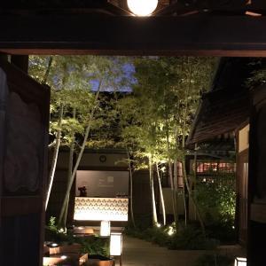 京都での美味しい夜