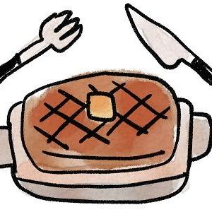 いきなりステーキの対義語とかいう永遠に結論のつかない問題