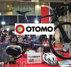 市場投入される?OOTOMO(オオトモ)e-Dripイーバイクコンセプトシリーズ