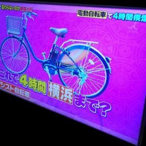 内田有紀の変わらない美しさの秘訣!自然にカロリーを消費できるのは電動アシスト自転車?