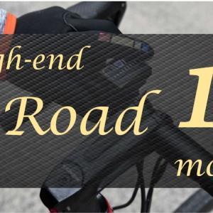 まだ見ない方がいい!?グローバルの華麗なるハイエンドe-ROAD(電動ロード)!
