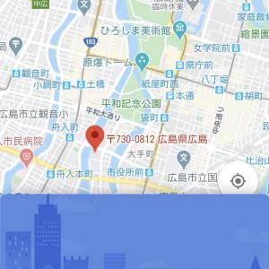 【起立性調節障害】6月14日(日)広島、起立性調節障害勉強会確定のお知らせ
