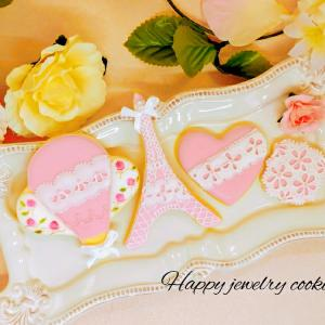 【募集】1月スタート/Advance icing Lesson★★★