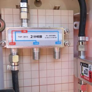 千葉県:習志野市実籾にて、TV端子増設工事&先行VE管露出配管工事