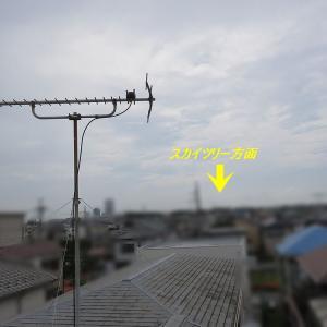 千葉県:船橋市三山にて、地デジ受信不良点検手直し