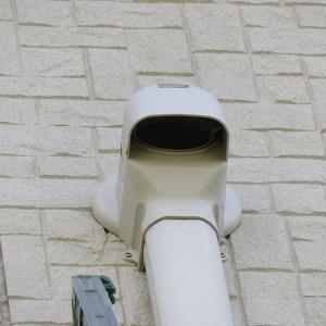 千葉県:印旛郡酒々井町東酒々井にて、既存エアコン配管カバートップ交換工事